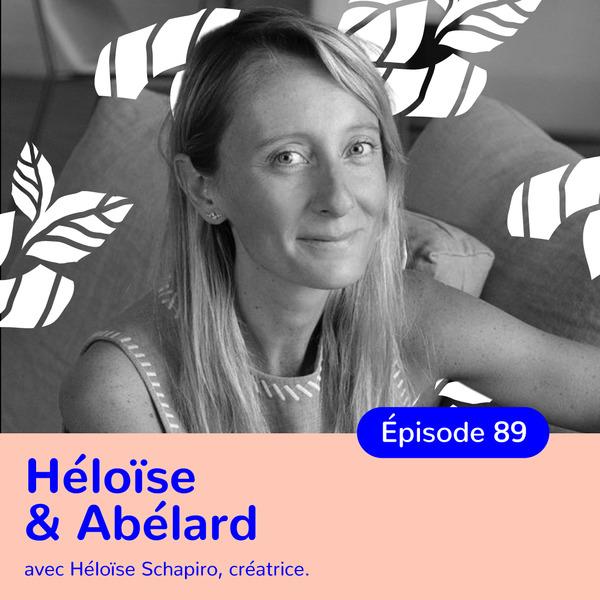 Héloïse Schapiro, Héloïse & Abélard, recycler les diamants